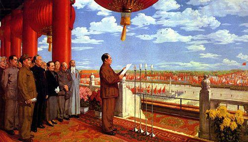 Мао Цзэдун объявляет на площади Тяньаньмынь об образовании КНР