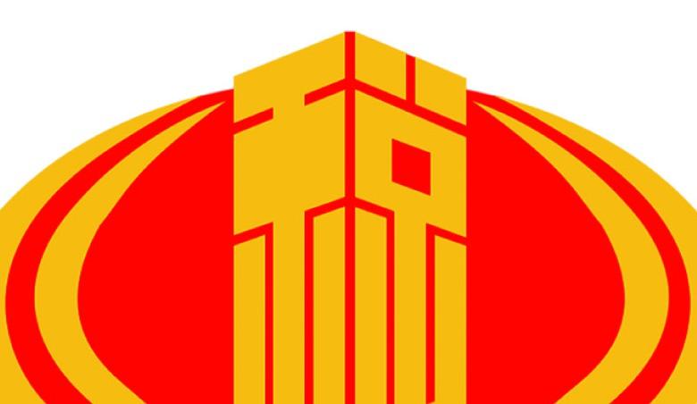 Tax Emblem